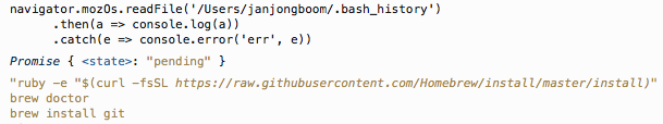 Reading my bash_history file